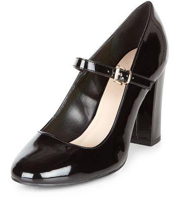 black patent court shoes new look style guru fashion