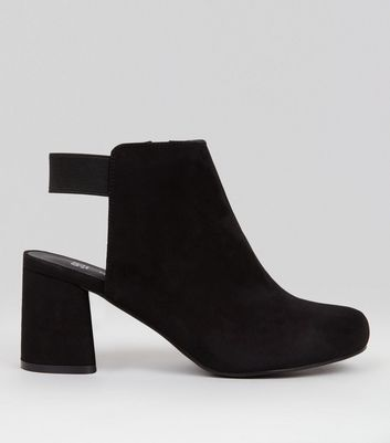 Teens Black Seudette Elasticated Back Boots