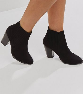 Wide Fit Black Suedette Elasticated Side Boots