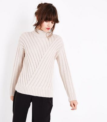 Cream Funnel Neck Step Hem Ribbed Jumper