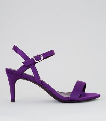 Purple Satin Low Stiletto Heels