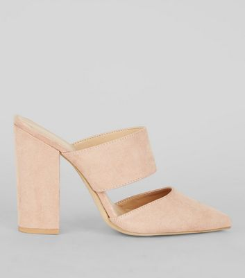 Nude Pink Suedette Double Strap Pointed Mules
