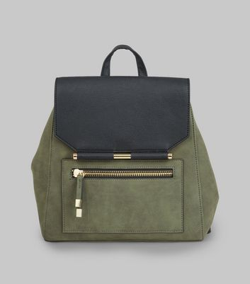 Khaki Contrast Metal Bar Backpack