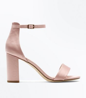 Wide Fit Nude Satin Ankle Strap Block Heels
