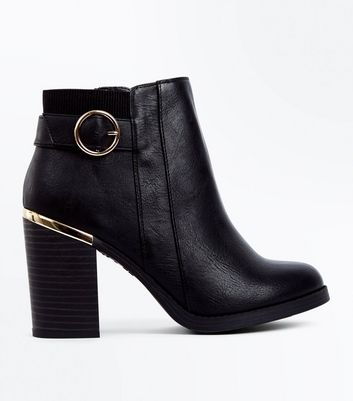 Black Metallic Trim Block Heel Boots
