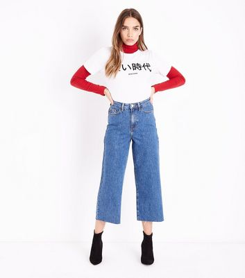 Blue Wide Leg Raw Hem Jeans