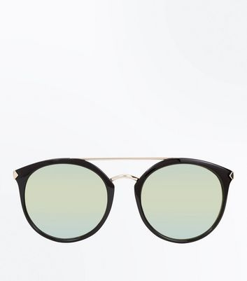 Black Mirror Lens Curved Sunglasses