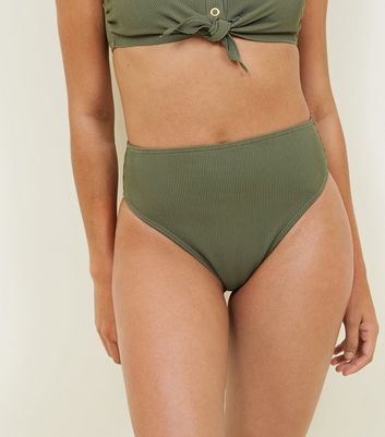 Khaki Ribbed High Waist Bikini Bottoms
