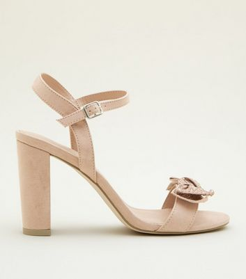 Cream Leather-Look Crystal Trim Bow Block Sandals
