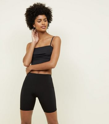 Black High Waist Stretch Shorts