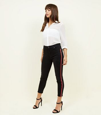 Black Bead Side Stripe Skinny Jenna Jeans