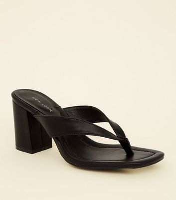 Black Leather-Look Flip Flops