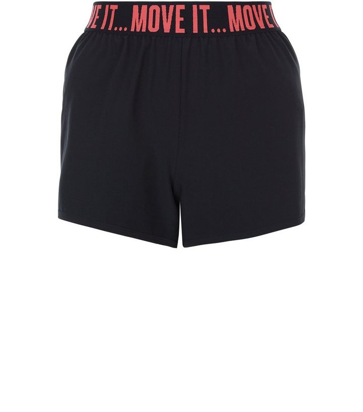 Short de sport noir à taille élastique