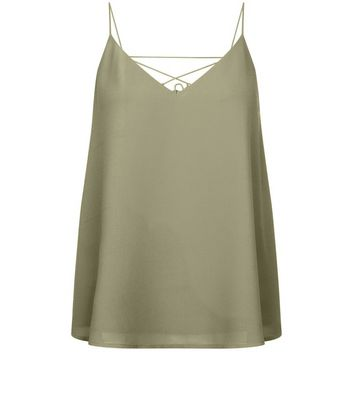 Khaki Lace Back Cami Top New Look