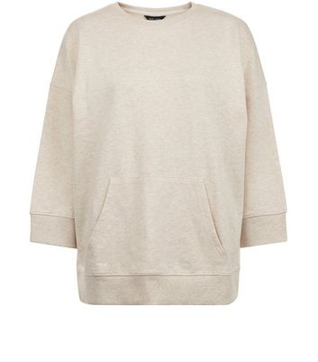 Stone Pocket Front Oversized Sweater New Look