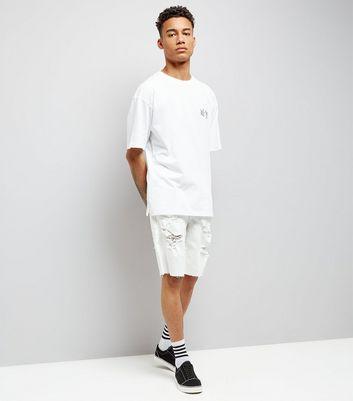 White Ripped Drawstring Waist Denim Shorts New Look