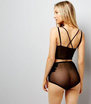 Black Guipure Lace Trim Cami And Short Pyjama Set New Look