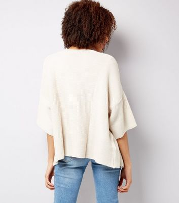 Mela Cream Knitted Cardigan New Look