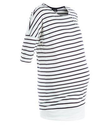 Maternity White Stripe Nursing T-Shirt New Look