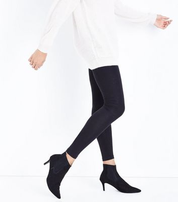 Tall Black Extra Long Leggings New Look