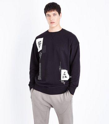 Black Skull Graphic Print Sweatshirt New Look