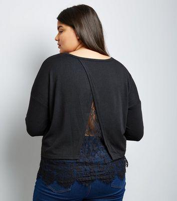 Curves Black Lace Hem Jumper New Look