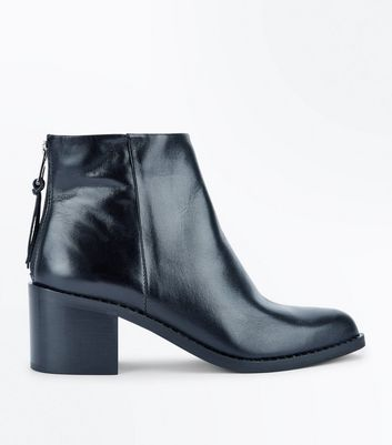 Black Leather Stud Trim Ankle Boots New Look