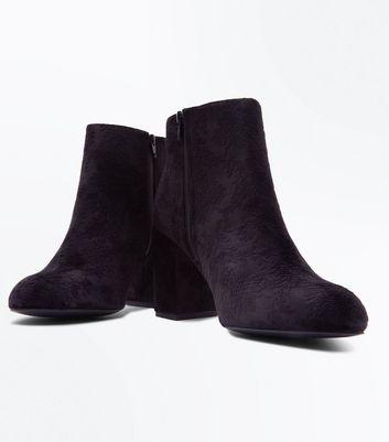 Black Velvet Floral Embossed Heeled Boots New Look
