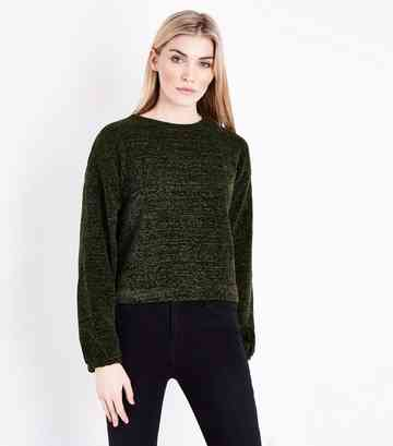 Khaki Chenille Balloon Sleeve Jumper