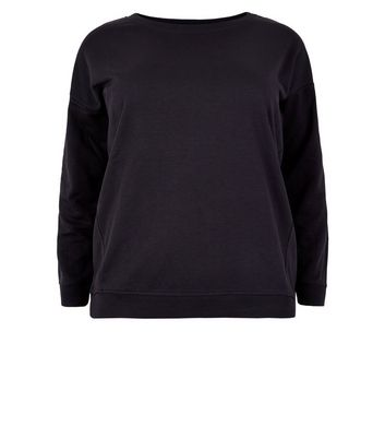Curves Black Round Neck Sweatshirt New Look