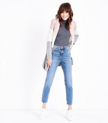 Cameo Rose Pink Stripe Hooded Cardigan New Look