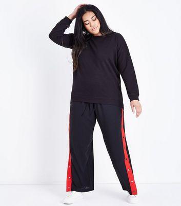 Curves Black Slouchy Sweatshirt New Look