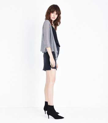 Apricot Grey Fine Knit Cardigan New Look