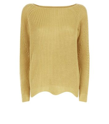 Cameo Rose Yellow Scallop Hem Jumper New Look