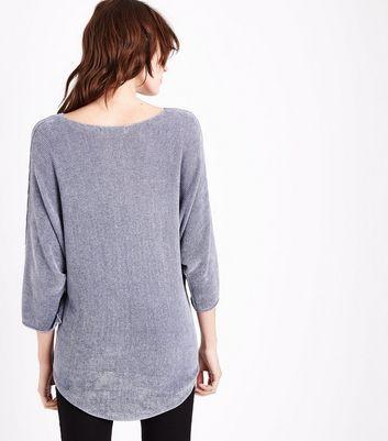 Lulua London Dark Grey Chenille Jumper New Look