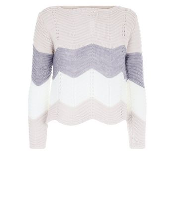 Cameo Rose Stone Wavy Stripe Jumper New Look