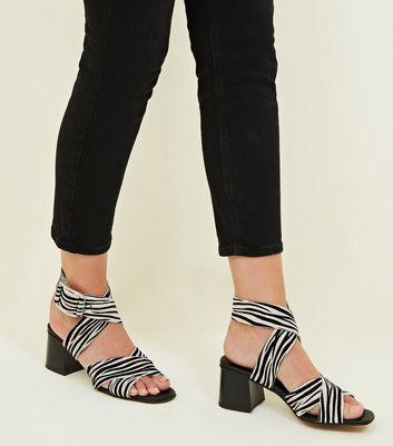 Black Premium Zebra Print Suede Sandals