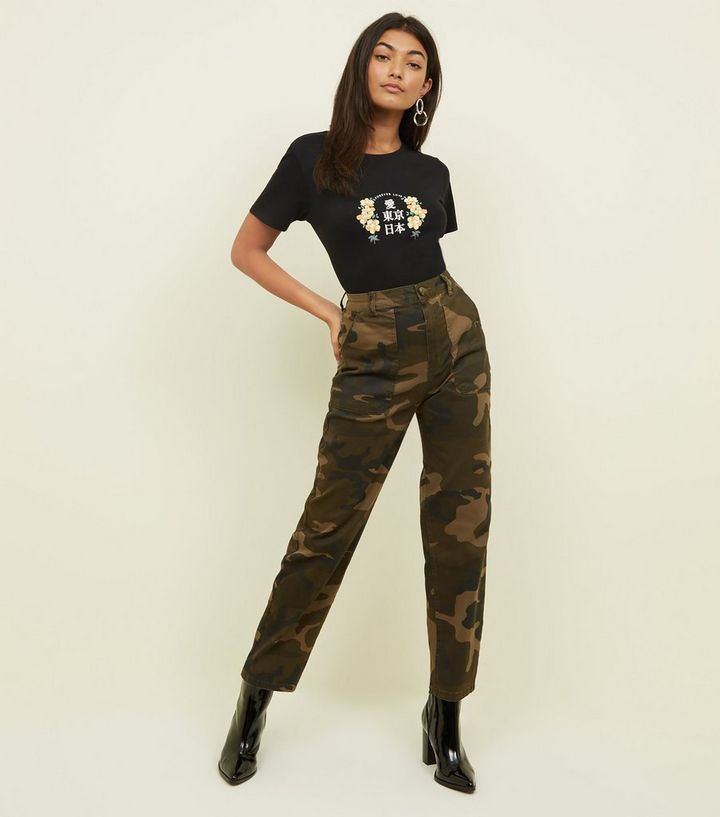 new york good texture recognized brands Tall Khaki Camo High Waist Utility Trousers Add to Saved Items Remove from  Saved Items