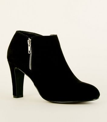 Black Comfort Flex Suedette Zip Side Shoe Boots