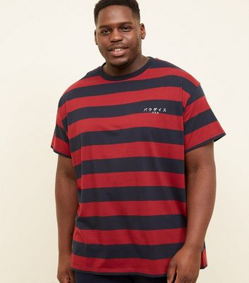 Plus Size Red Stripe Embroidered T-Shirt