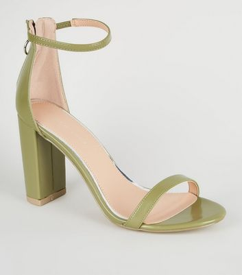 Green Patent Ankle Strap Ring Zip Block Heels