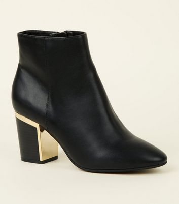 Black Leather-Look Metal Heel Ankle Boots