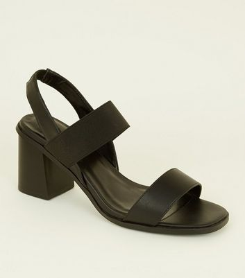 Black Leather-Look and Elastic Strap Sandals