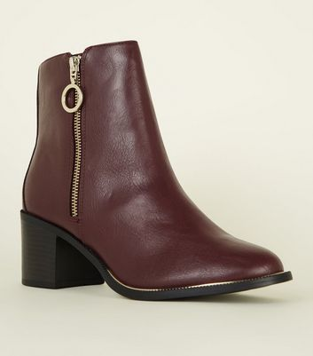 Wide Fit Dark Red Metal Trim Ankle Boots