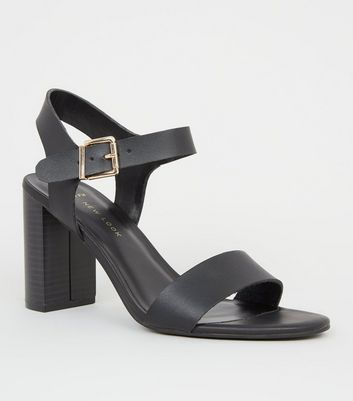 Wide Fit Black Leather-Look 2 Part Block Heels