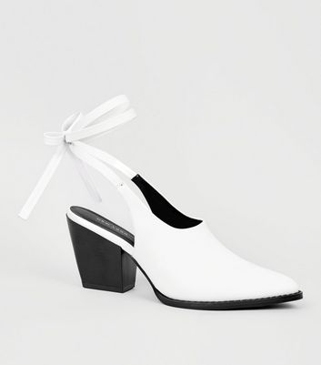 White Leather-Look Ankle Tie Fastening Shoe Boots