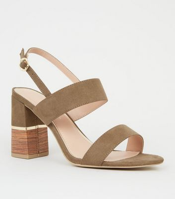 Wide Fit Khaki  Double Strap Sandals