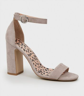 Grey Animal Print Insole Block Heel Sandals