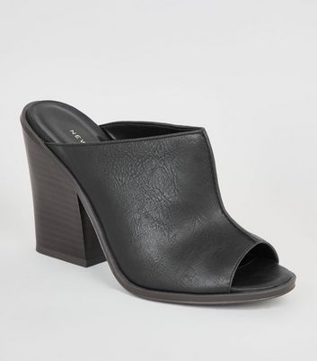 Black Leather-Look Seam Front Mules