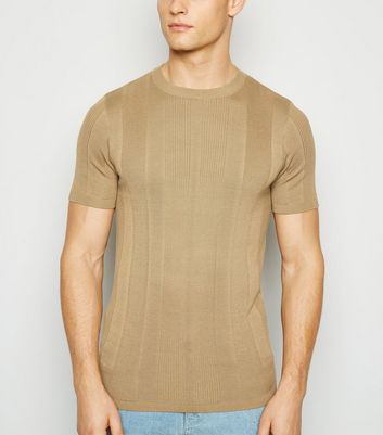 Brown Knit Short Sleeve Muscle Fit T-Shirt